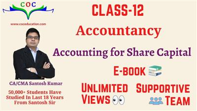 Accounting For Share Capital