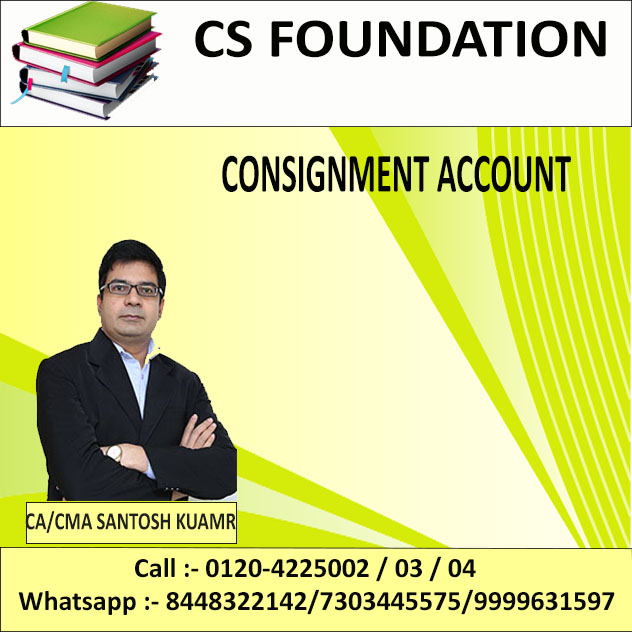 CONSIGNMENT ACCOUNT