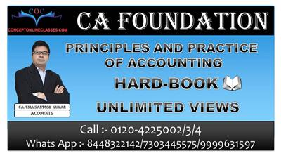 NOV 2020 PRINCIPLES & PRACTICE OF ACCOUNTING