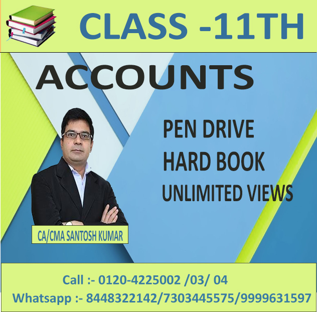 ACCOUNTS (PEN DRIVE+HARD BOOK) MARCH 2019