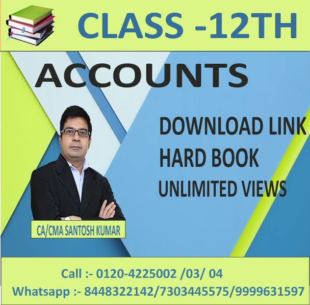 ACCOUNTS (D-LINK+HARD BOOK) MARCH 2020