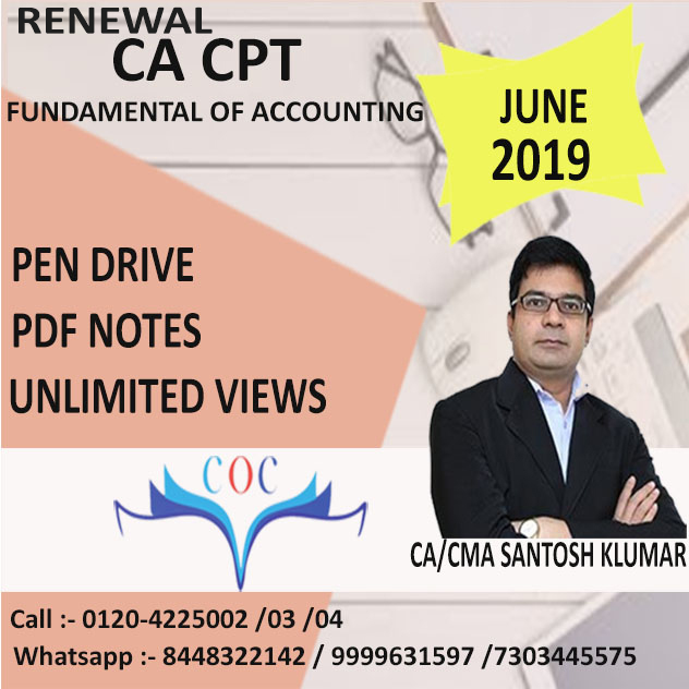 ACCOUNTING (PEN DRIVE+ PDF NOTES)