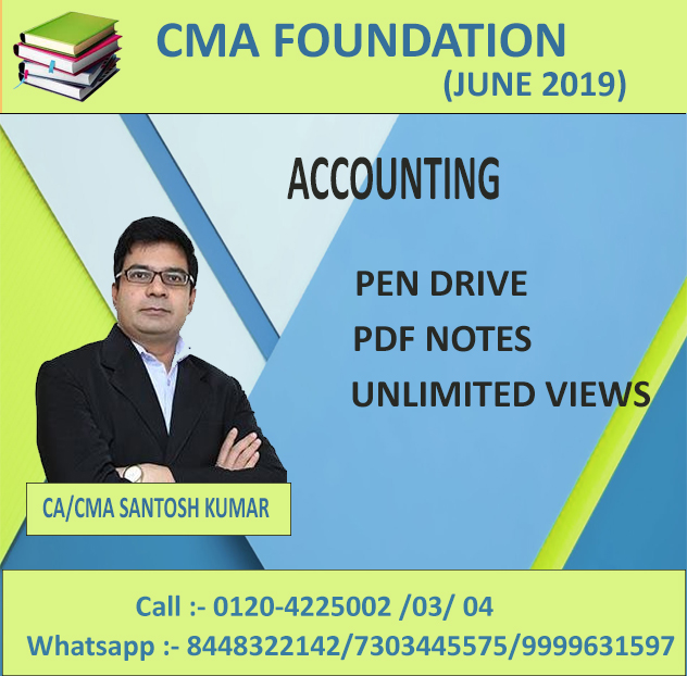 ACCOUNTING (PEN DRIVE) WITH PDF