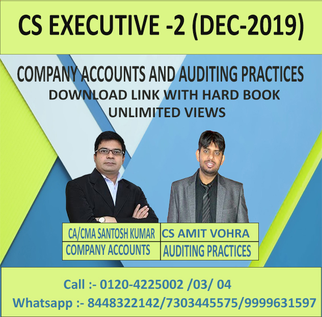 COMPANY ACCOUNTS (D-LINK+HARD BOOK) DEC. 2019
