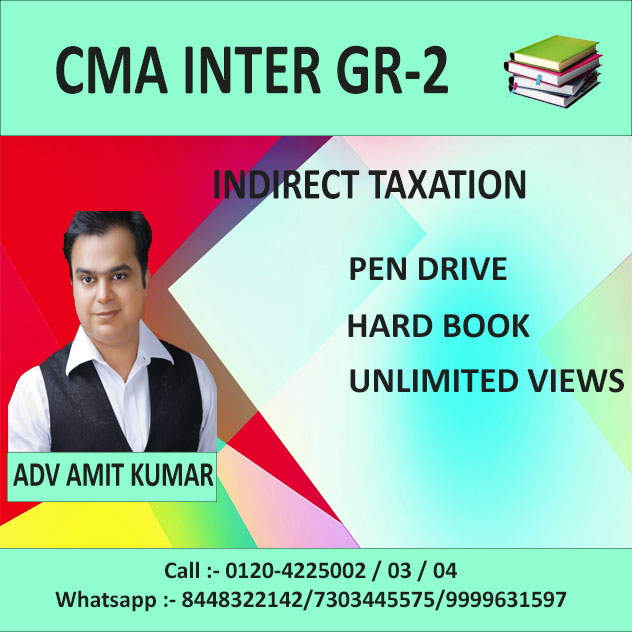 INDIRECT TAXATION (PEN DRIVE+HARD BOOK) JUNE 2019