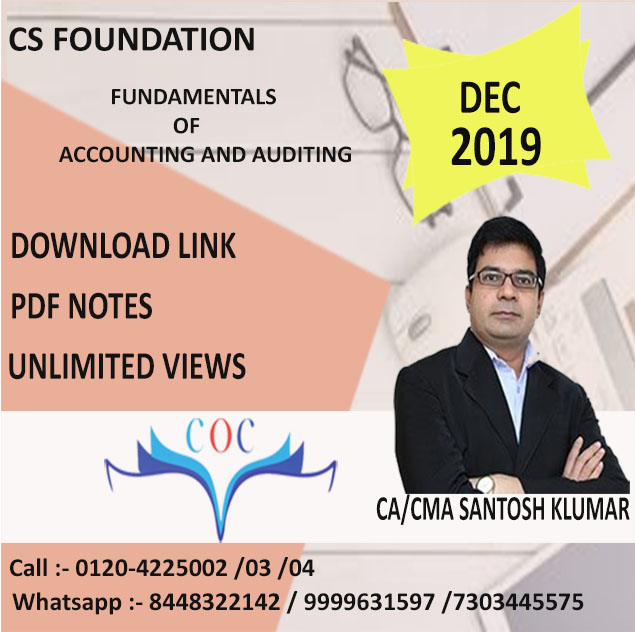 FUNDAMENTAL OF ACCOUNTING AND AUDITING (D-LINK+PDF NOTES) DEC. 2019