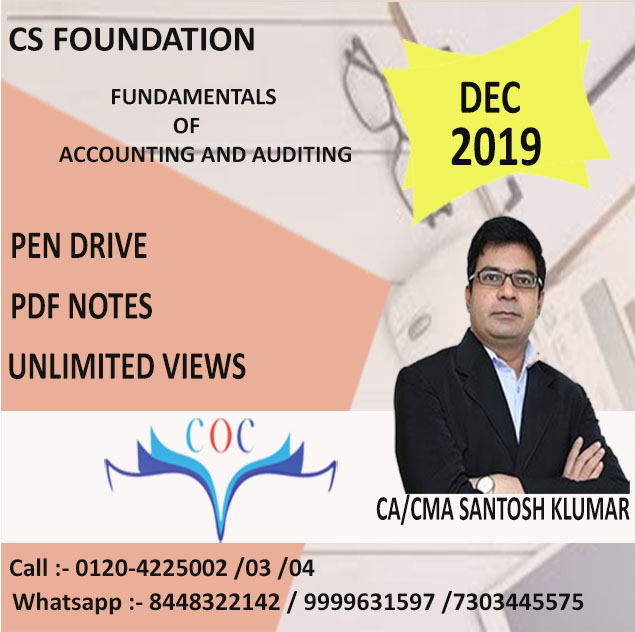FUNDAMENTAL OF ACCOUNTING AND AUDITING (PEN DRIVE+PDF NOTES) DEC. 2019