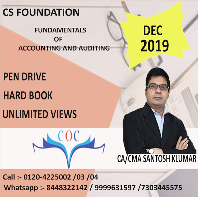 FUNDAMENTAL OF ACCOUNTING AND AUDITING (PEN DRIVE+HARD BOOK) DEC. 2019