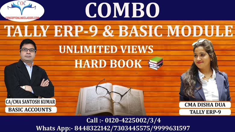COMBO (TALLY ERP-9 (INCLU. GST) +  BASIC ACCOUNTS)