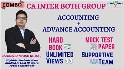 CA INTER BOTH GROUP COMBO NOV 2021